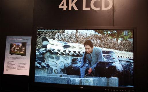 4k-tv-lcd