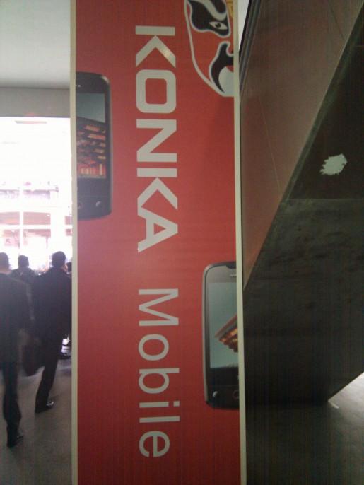 A ESE LOGO LO TENGO VISTO DE OTRO LADO. Un operador móvil con una imagen de marca bastante similar a NOKIA.