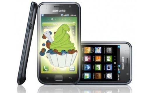 Finalmente, llegó la actualización tan deseada por los usuarios de Samsung Galaxy S.