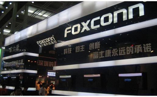 Imagen de la empresa Taiwanesa Foxconn