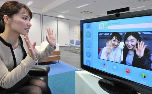 El chat de Facebook ahora podrá hacer videoconferencias.