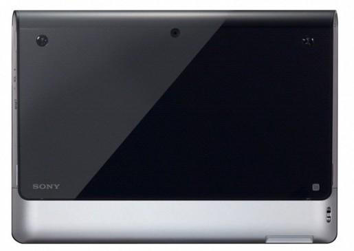 sony muestras sus tablet s y tablet p en la feria ifa actualizada con videos redusers. Black Bedroom Furniture Sets. Home Design Ideas