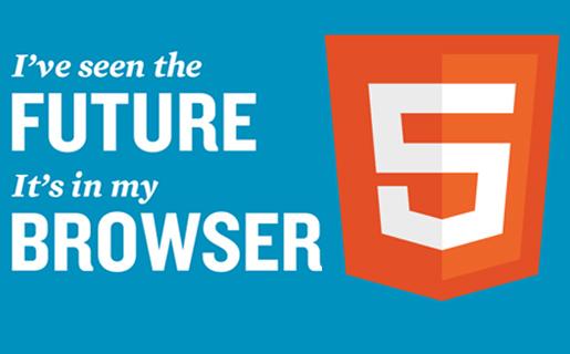 HTML5 el futuro en nuestro navegador