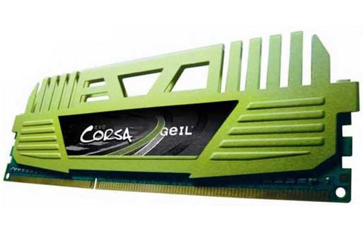 Las memorias GeIL son muy preciadas por quienes quieren armar una PC para jugar o para tareas de alto rendimiento