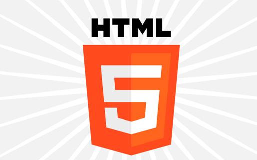 HTML5 es el lenguaje que está cambiando la manera de hacer la Web.