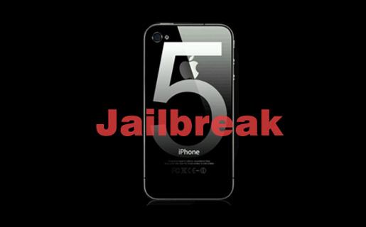 Salvo que tengan un flamante iPhone 4S o un iPad 2, ya pueden aplicarle un jailbreak untethered a su iOS 5