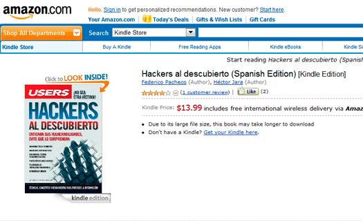 Amazon E-book