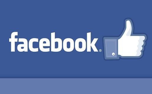El nuevo aspecto del visor de imágenes del Facebook es mucho mas simple y cómodo.