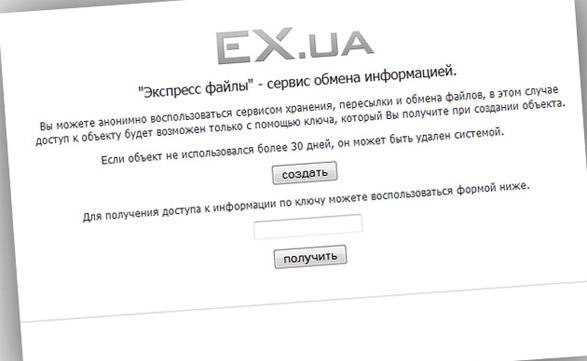 Un nuevo sitio que resulta víctima del endurecimiento de las leyes contra la violación de copyright.