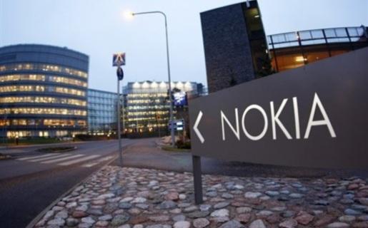 Cuartel general de Nokia, en Espoo, Finlandia.