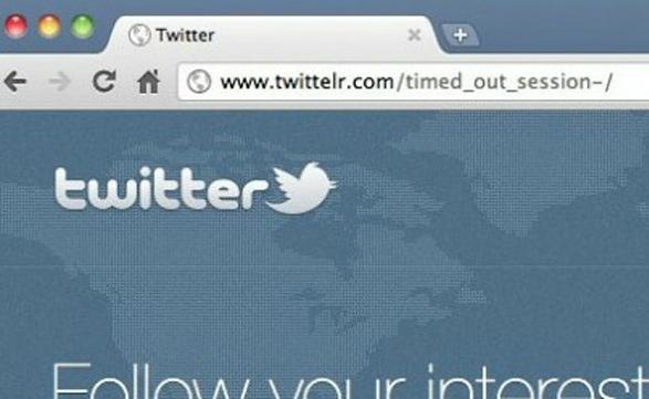 Presten atención a la URL a la que el virus lleva al usuario. ¡No caigan en el engaño!