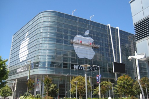 El Worldwide Developers Conference se desarrollará en el Moscone Center de San Francisco, del 11 al 15 de junio.