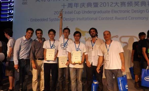Los ganadores de la Copa Intel en China.