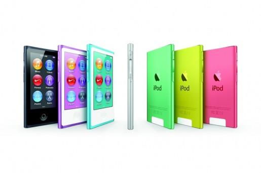 El iPod Nano, ahora con pantalla de 2,5 pulgadas