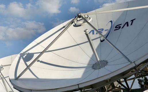ArSat será la encargada de administrar los minutos que comercializarán las cooperativas.