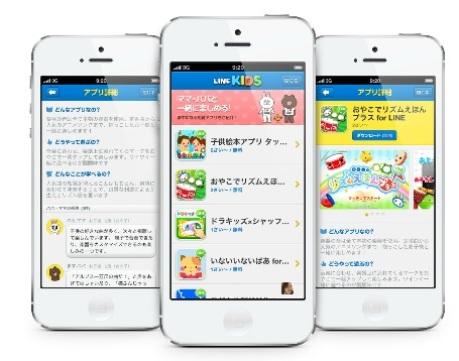 La aplicación es gratuita y por el momento solo está disponible en Japón.