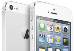 El iPhone 5 deberá adaptarse al mercado chino, resignando su carcasa de aluminio.