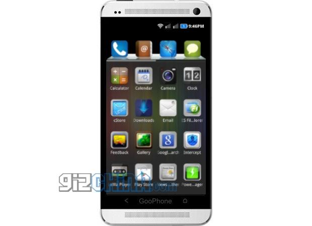 El GooPhone One es asombrosamente parecido a las imagenes filtradas del M7, aunque costaría menos dinero y equiparía un procesador MediaTek quad-core MT6589.