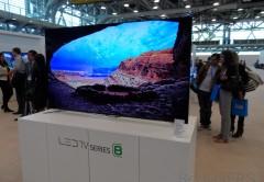 La serie 8 de Smart TVs llegará al país en la segunda mitad de 2013.