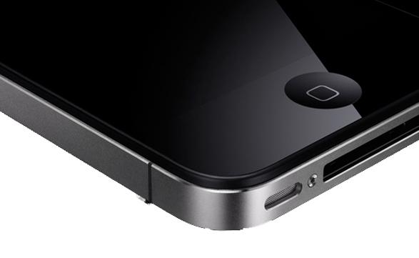 La colocación de un sensor de huellas digitales debajo del único botón del iPhone no provocaría interferencias en su diseño y agregaría esta opción de manera sencilla e intuitiva, tal como le gusta a Apple.