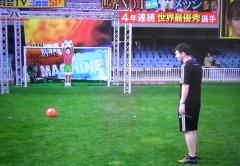 Messi, el mejor futbolista de todos (incluido los robots)