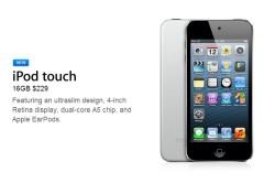 El nuevo iPod Touch ya está disponible en la tienda online de Apple