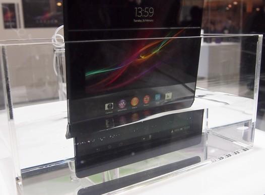 La Xperia Tablet Z es la primera tablet sumergible del mercado, y el precio base es de 6 mil pesos.