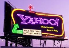 Yahoo! quiere que sus usuarios tengan la ID que siempre desearon. (Foto: Digitaltrends.com)