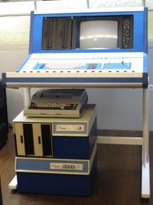 La AKA 2000. Una genialidad informática dedicada a producir música electrónica entre 1975 y 1985.