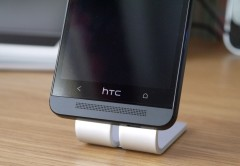 HTC-One-logo-close-up