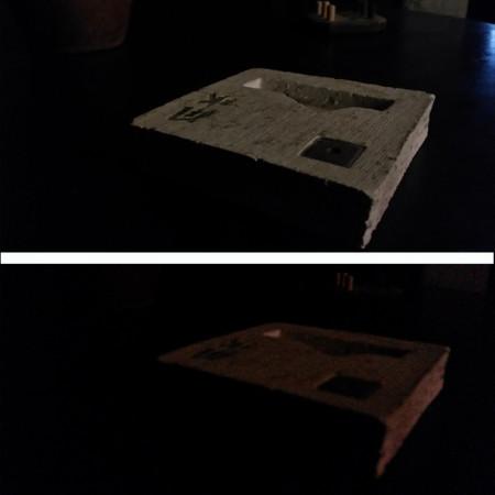 La imagen (arriba) fue tomada con modo nocturno{1}; la de la abajo es en automático a modo de comparativa{2}.