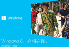 China rechaza windows 8, en parte por la falta de soporte a XP.