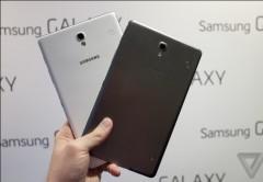 La nueva línea de Samsung apunta al universo multimedia.