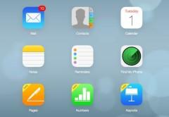 El nuevos sistema busca brindar mayor seguridad a los usuarios de iCloud.