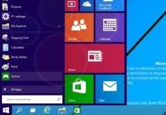 Windows 9 presenta un escritorio con algunas novedades respecto a su antecesor.