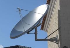 Las operadoras no podrán ingresar al negocio de la TV satelital.