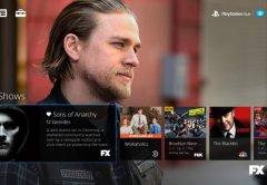 El servicio de Sony comenzará con los usuarios de PlayStation.