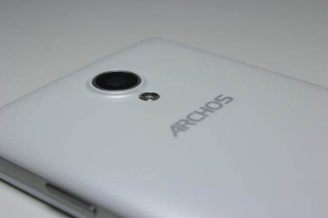 La cámara principal del dispositivo.