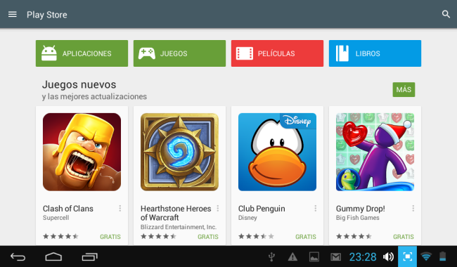 1 - Ingresamos al Play Store.