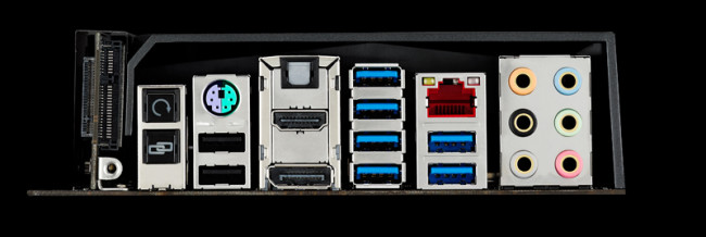 El panel trasero, que agrupa los conectores externos del motherboard.