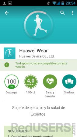 La última versión de Huawei Wear no es compatible con el Y600.
