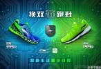 Xiaomi se unió a Li-Ning para anunciar las Smart Shoes.