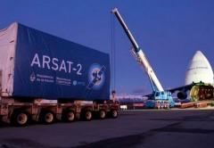 Arsat21-650x436