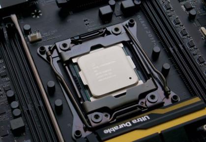 procesador-intel-corei7-10nucleos