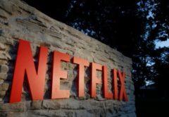 Netflix-647x450