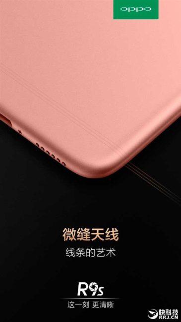 oppo-r9s-rosa-3-365x650