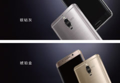 huawei-mate-9-pro-oficial