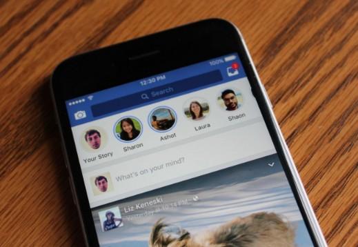 Facebook introduce una herramienta para crear GIF en su cámara