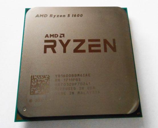 AMD le pone fecha de lanzamiento a sus procesadores Ryzen Threadripper