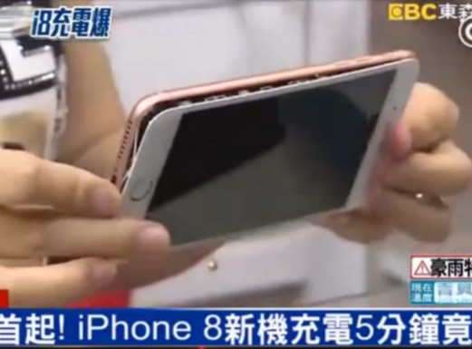 Trituran iPhone 8 en licuadora